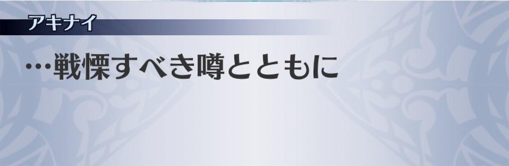 f:id:seisyuu:20190902085918j:plain