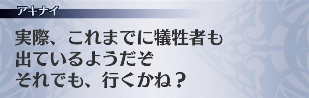 f:id:seisyuu:20190902090018j:plain