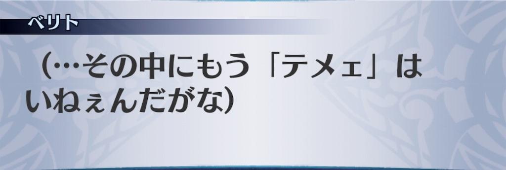f:id:seisyuu:20190902090228j:plain