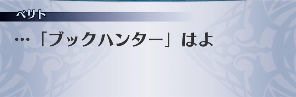 f:id:seisyuu:20190903194523j:plain