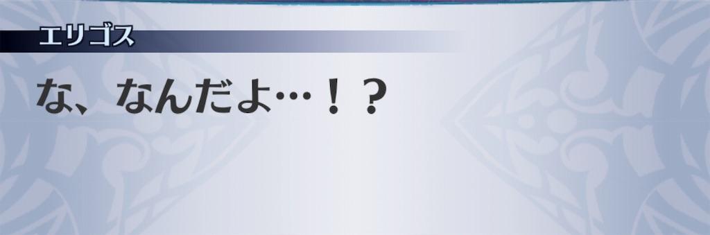 f:id:seisyuu:20190903194819j:plain