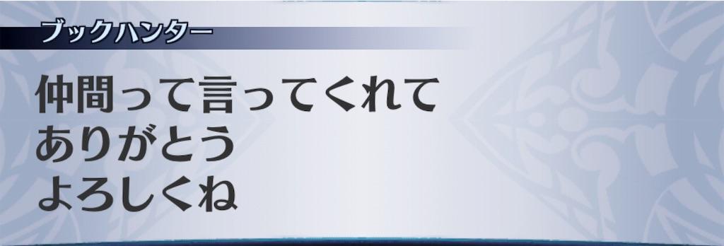 f:id:seisyuu:20190903194824j:plain