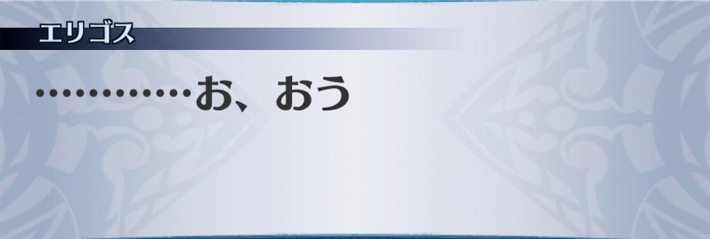 f:id:seisyuu:20190903194829j:plain