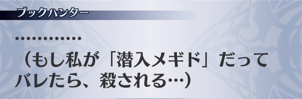 f:id:seisyuu:20190903195256j:plain