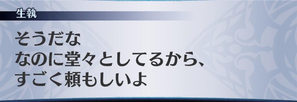 f:id:seisyuu:20190903200953j:plain