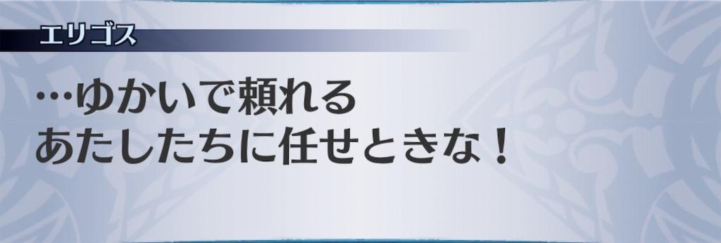 f:id:seisyuu:20190903201048j:plain