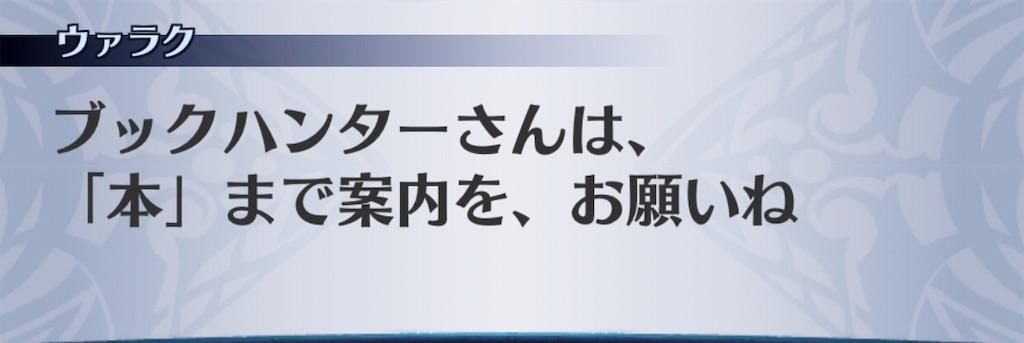 f:id:seisyuu:20190903201137j:plain