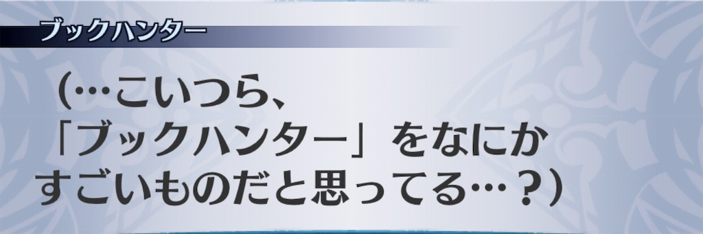 f:id:seisyuu:20190903201223j:plain