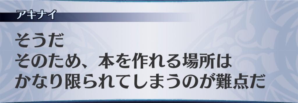 f:id:seisyuu:20190903202007j:plain