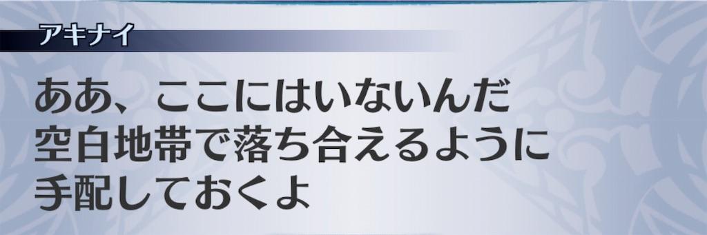 f:id:seisyuu:20190903202611j:plain