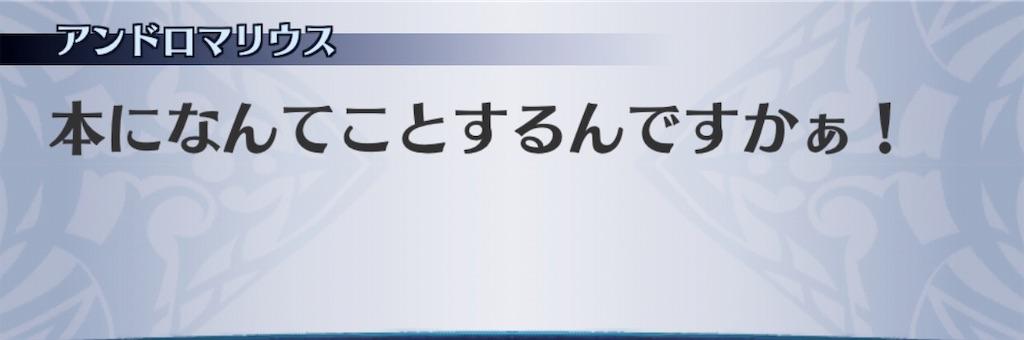 f:id:seisyuu:20190903202851j:plain