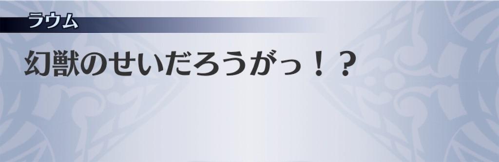 f:id:seisyuu:20190903203150j:plain