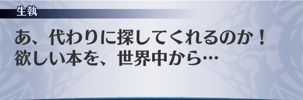 f:id:seisyuu:20190903203411j:plain