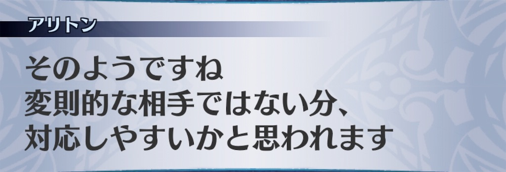 f:id:seisyuu:20190904193001j:plain