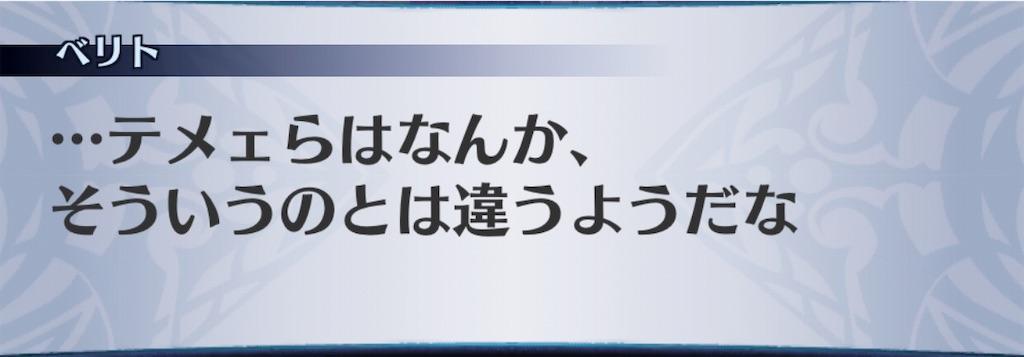 f:id:seisyuu:20190904193552j:plain