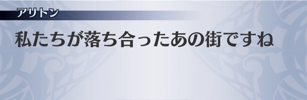 f:id:seisyuu:20190904194801j:plain