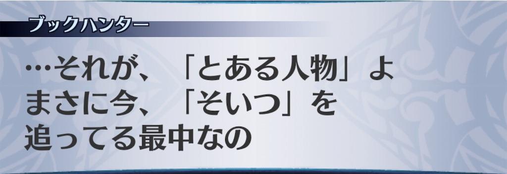 f:id:seisyuu:20190904195108j:plain