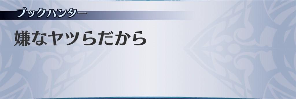 f:id:seisyuu:20190905033354j:plain