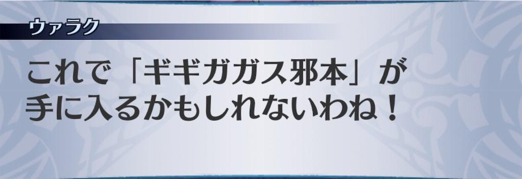 f:id:seisyuu:20190905033654j:plain