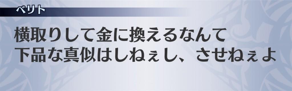 f:id:seisyuu:20190905194626j:plain