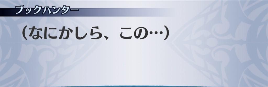 f:id:seisyuu:20190905195058j:plain