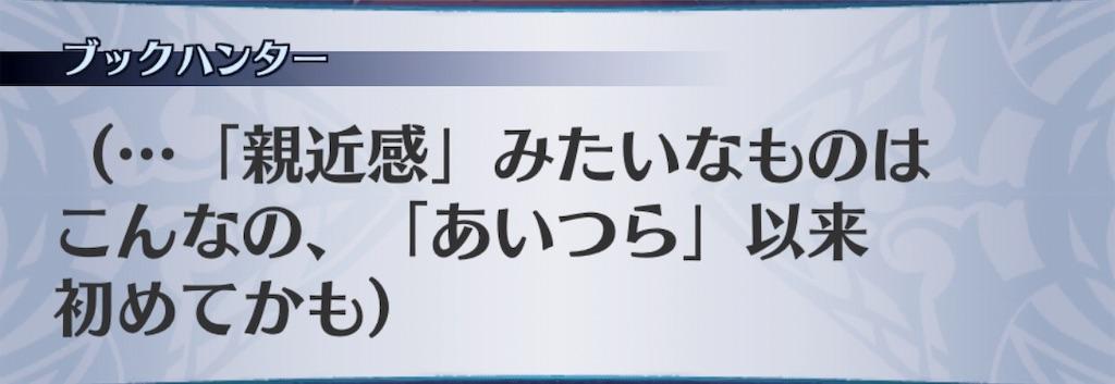 f:id:seisyuu:20190905195102j:plain