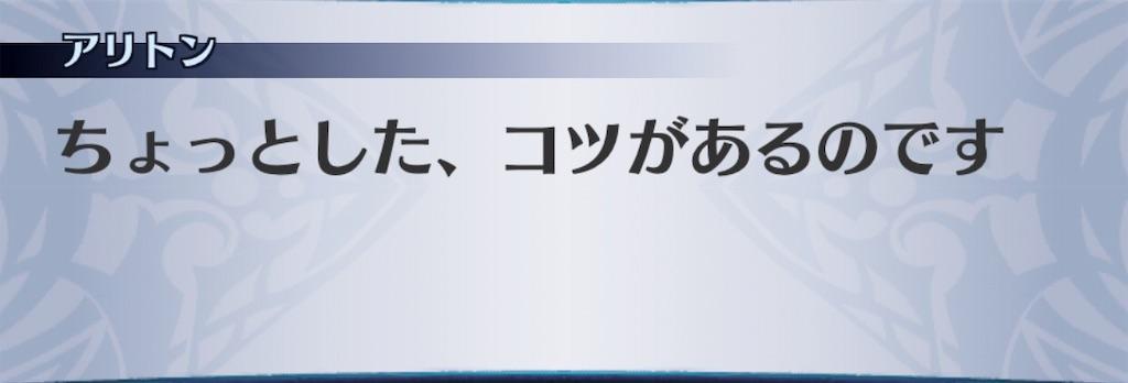 f:id:seisyuu:20190906104940j:plain