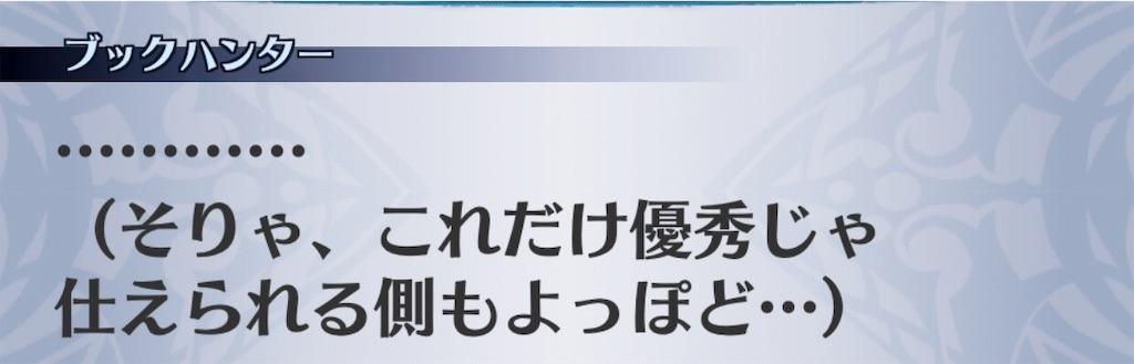 f:id:seisyuu:20190906105148j:plain