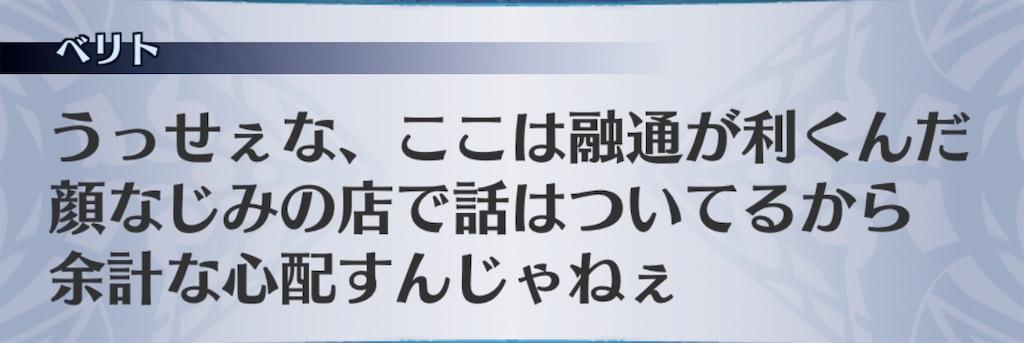 f:id:seisyuu:20190906105230j:plain