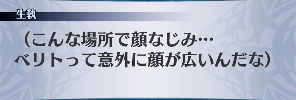 f:id:seisyuu:20190906105234j:plain