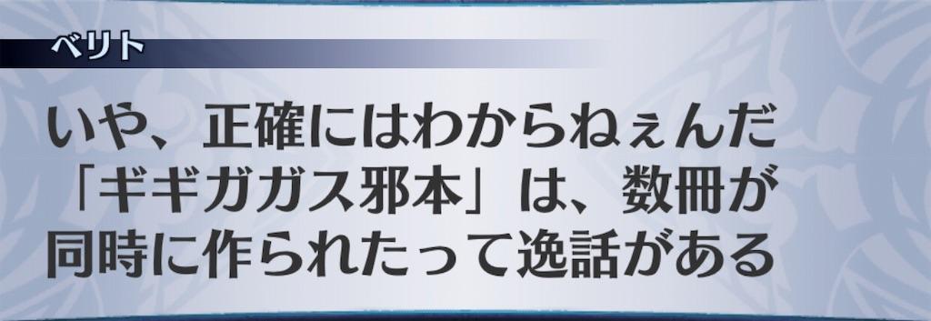 f:id:seisyuu:20190906105439j:plain