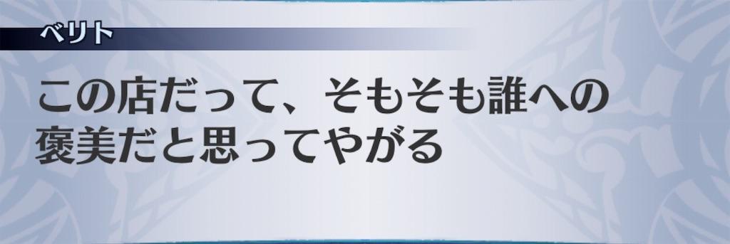 f:id:seisyuu:20190906110106j:plain