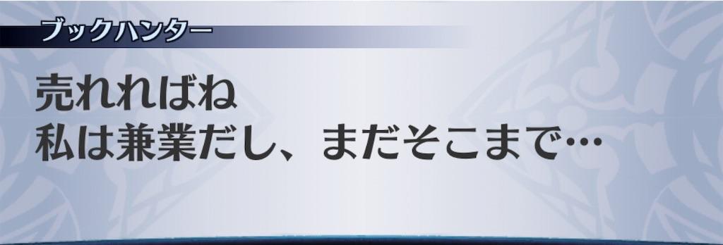 f:id:seisyuu:20190906110207j:plain