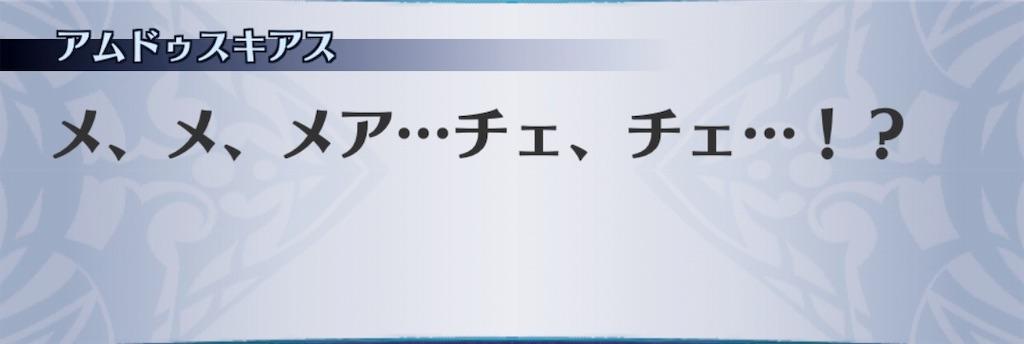 f:id:seisyuu:20190906110444j:plain