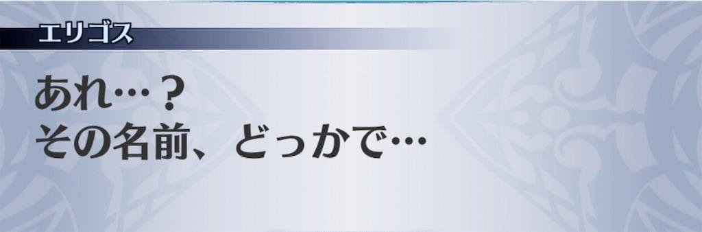 f:id:seisyuu:20190906110448j:plain