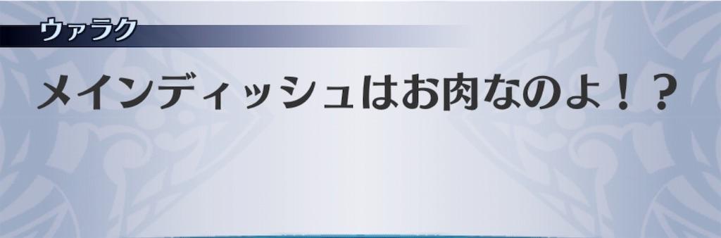 f:id:seisyuu:20190906110759j:plain