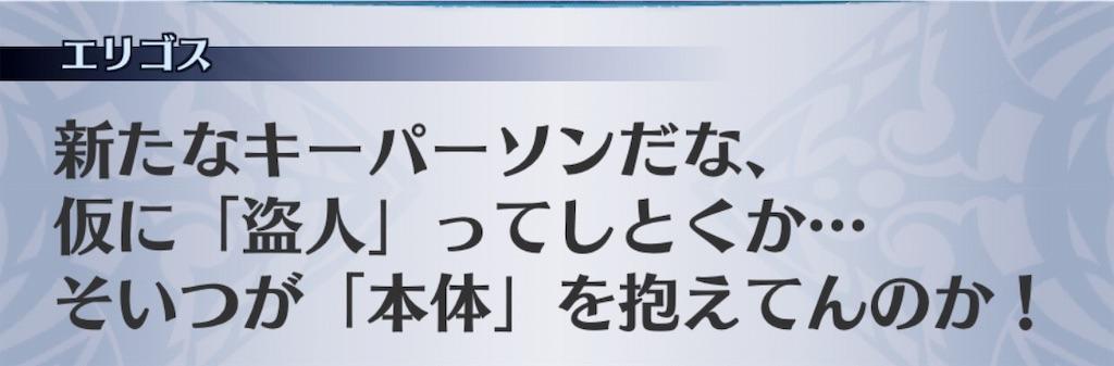 f:id:seisyuu:20190906111055j:plain
