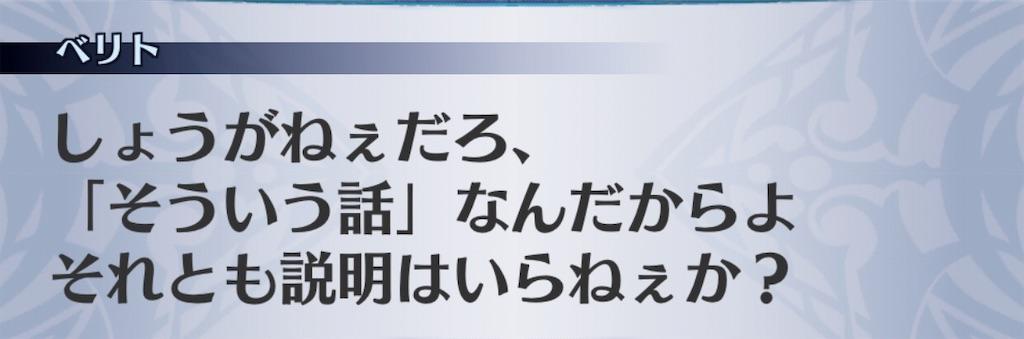 f:id:seisyuu:20190906111218j:plain