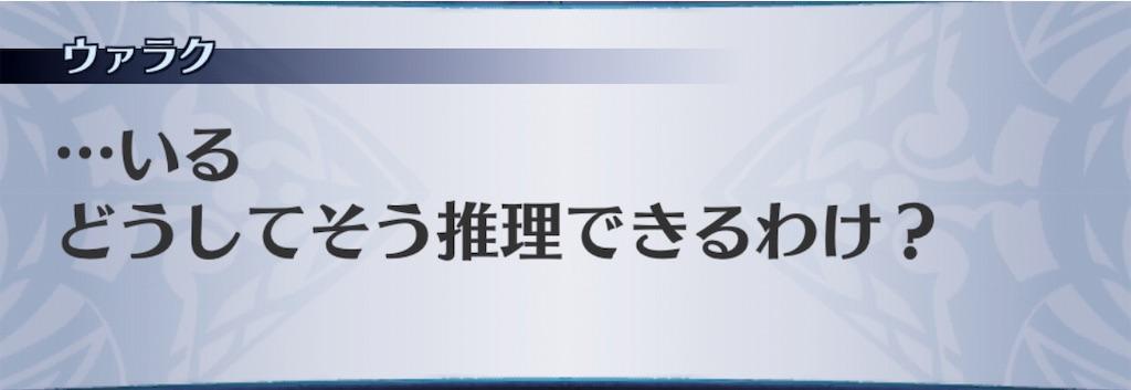 f:id:seisyuu:20190906111225j:plain