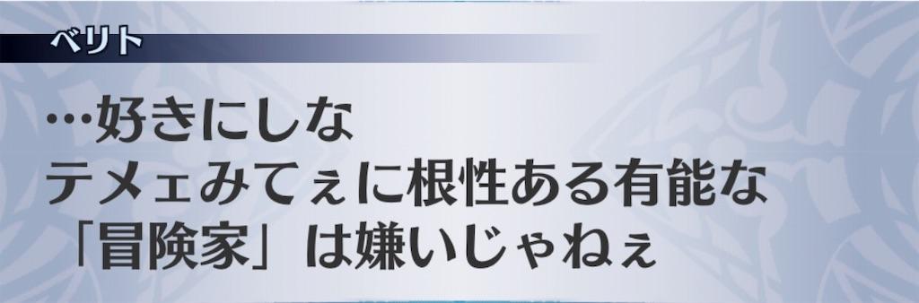f:id:seisyuu:20190906111826j:plain