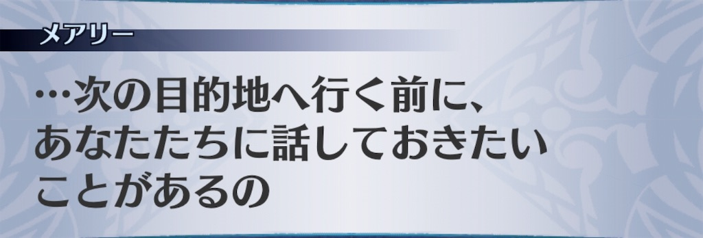 f:id:seisyuu:20190906111842j:plain