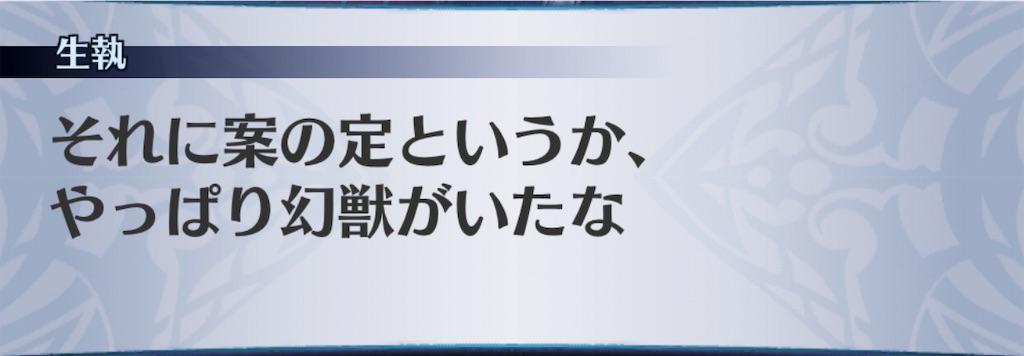 f:id:seisyuu:20190906112155j:plain