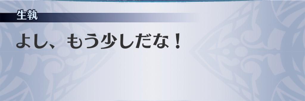 f:id:seisyuu:20190906112314j:plain
