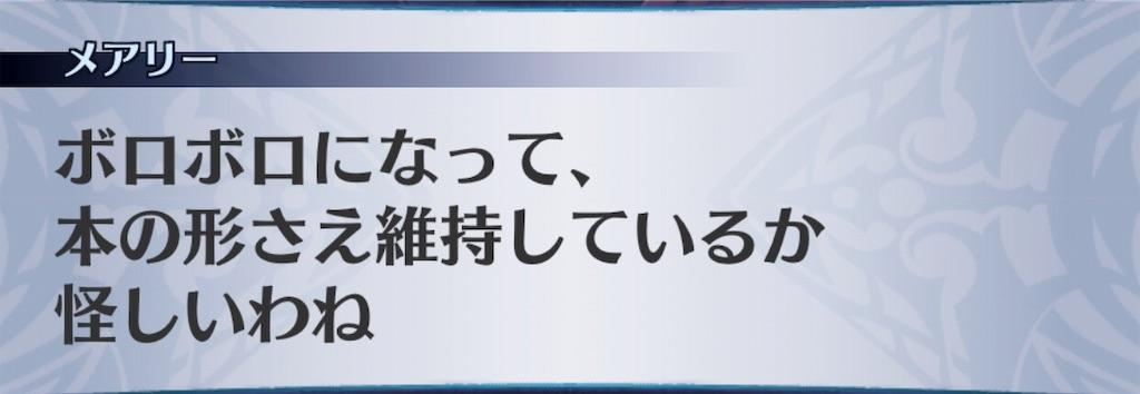 f:id:seisyuu:20190906112452j:plain