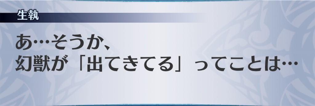 f:id:seisyuu:20190906112559j:plain