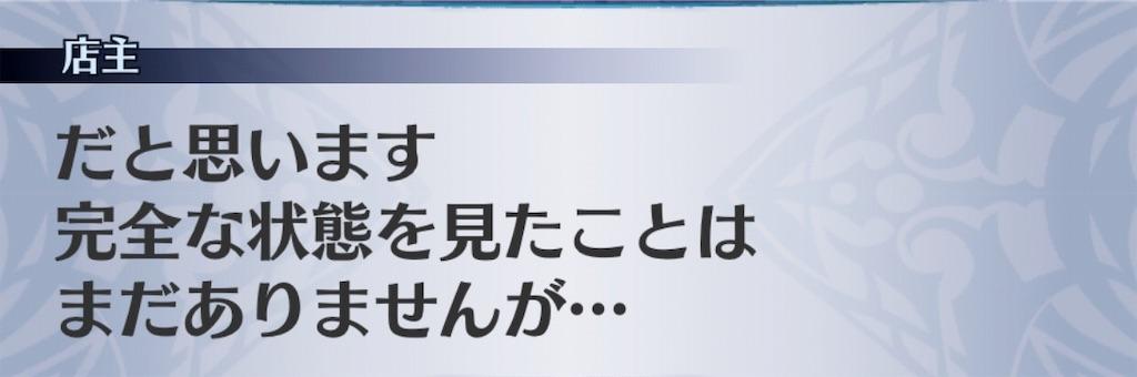 f:id:seisyuu:20190906112612j:plain
