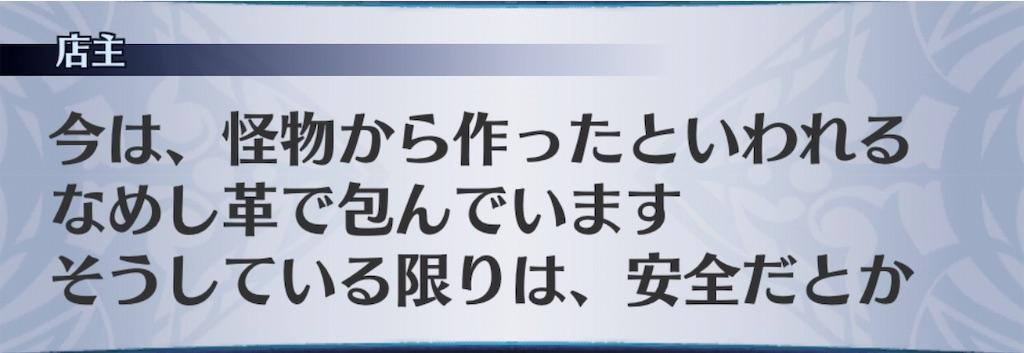 f:id:seisyuu:20190906112618j:plain