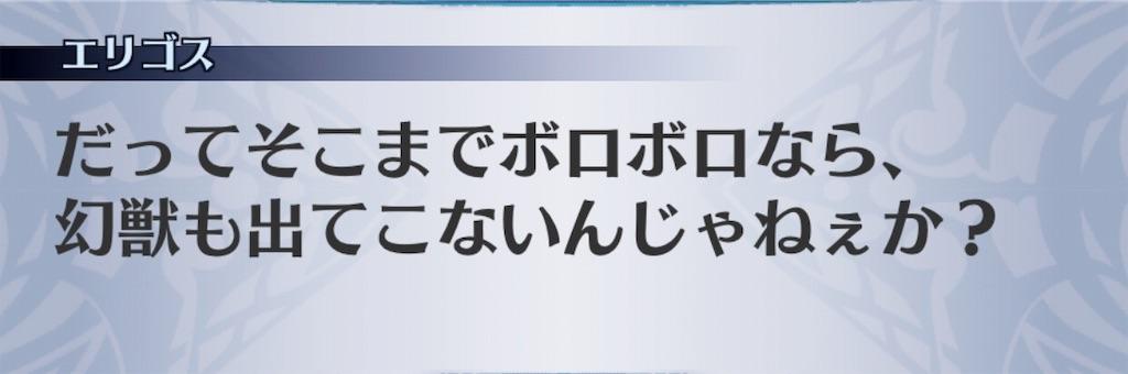 f:id:seisyuu:20190906112820j:plain
