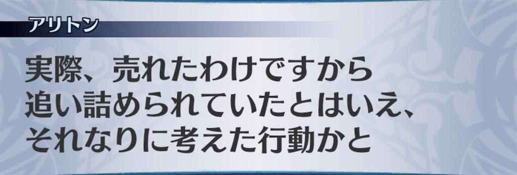 f:id:seisyuu:20190906113003j:plain