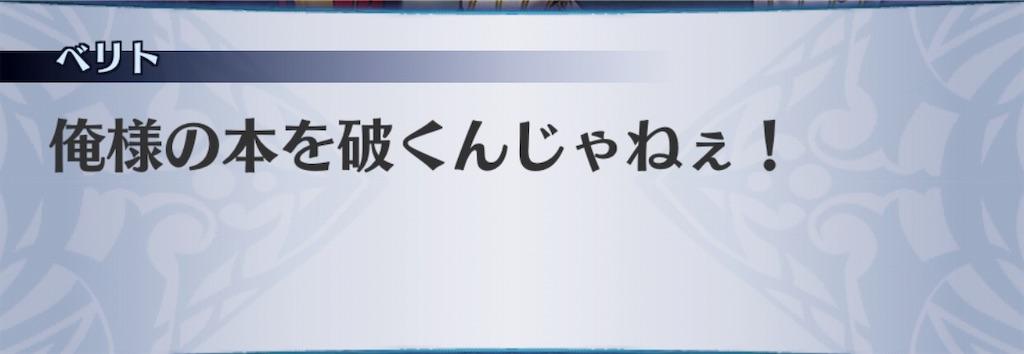 f:id:seisyuu:20190906113007j:plain